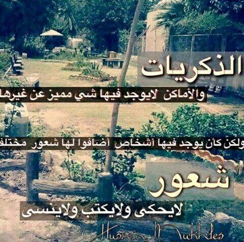 الله يرحم راحتي ماتت غفل Funny Art Beauty Pictures Pictures