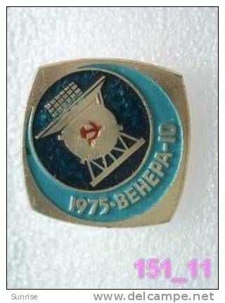 SPACE: space interplanetary probe Venera-10 (Venus probes program)/ old soviet badge USSR_151_sp7378 - Delcampe.com