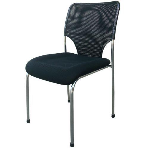Hoa Phat mesh meeting chair GL405 – Hoa Phat Furniture Ho Chi Minh City