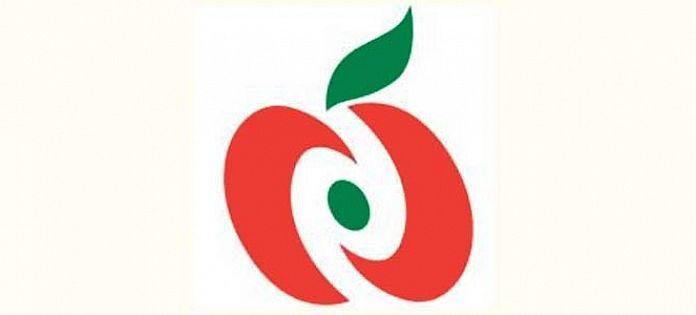 عروض نورى سوبر ماركت السعودية من 30 نوفمبر حتى 6 ديسمبر 2017 Pinterest Logo Tech Company Logos Company Logo