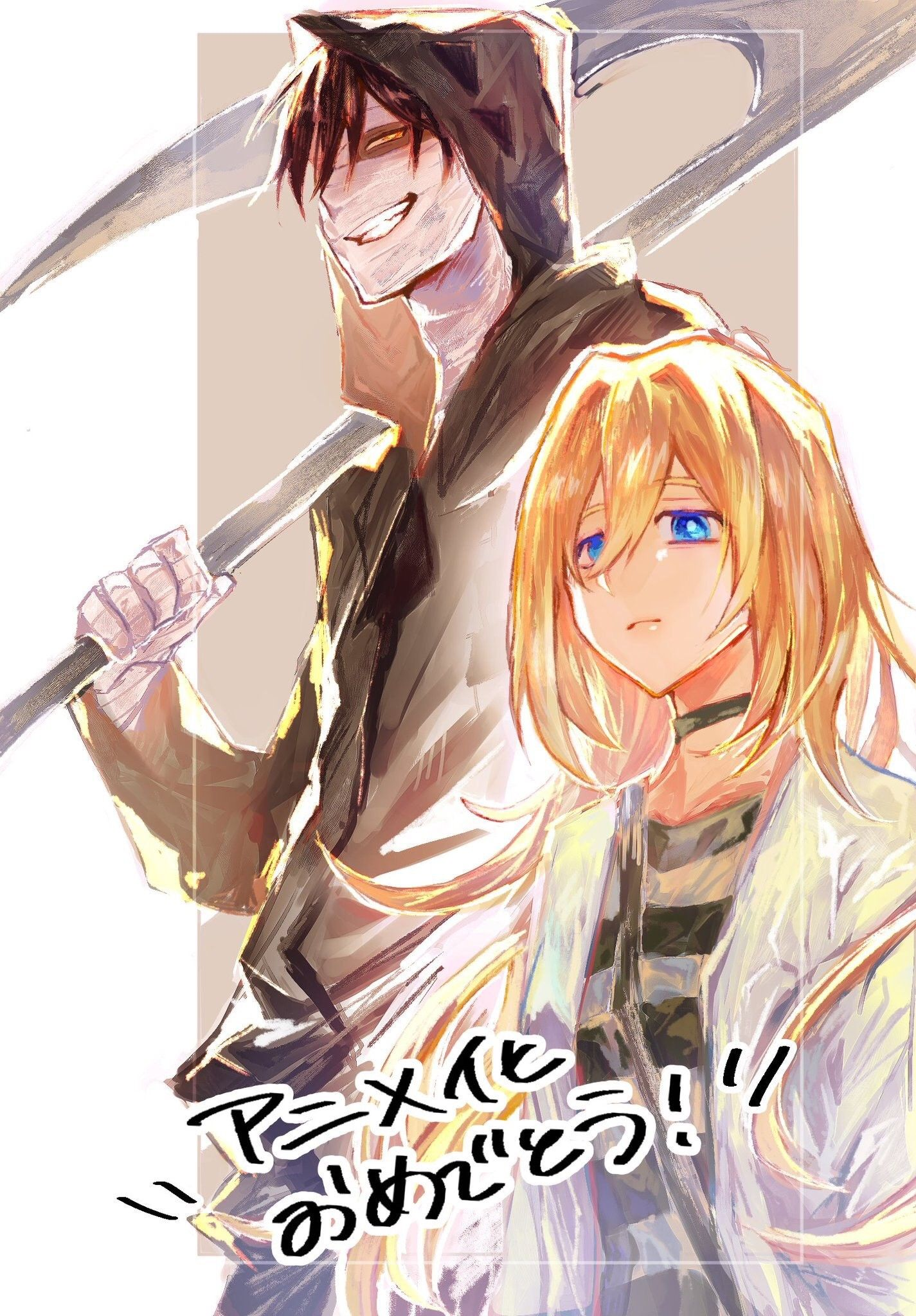 Pin by ♡ Λℓicε ♡ on Satsuriku no Tenshi in 2020 Angel of