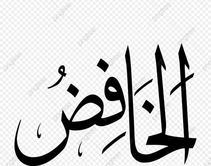 Contoh Kaligrafi Gambar Kaligrafi Mudah Dan Indah Kaligrafi Indah