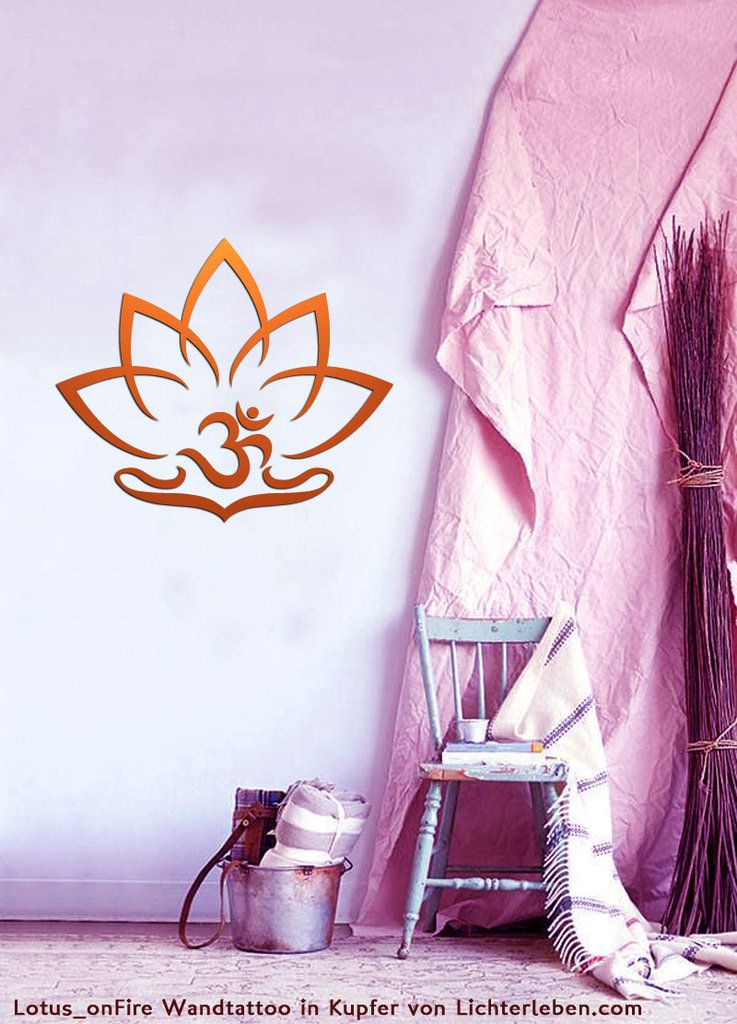 Om Zeichen Lotus Onfire Tats Yoga Tattoos Aum Tattoo Om Symbol