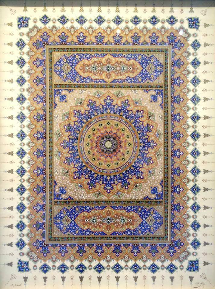 Motif Tradisional Iran Pesantren Seni Rupa dan Kaligrafi