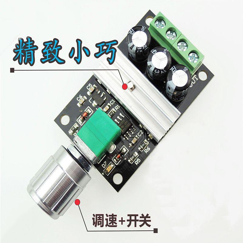PWM DC 6V 12V 24V 28V 3A Motor Speed Control Switch Controller ...