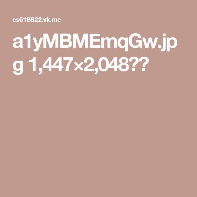 a1yMBMEmqGw.jpg 1,447×2,048픽셀