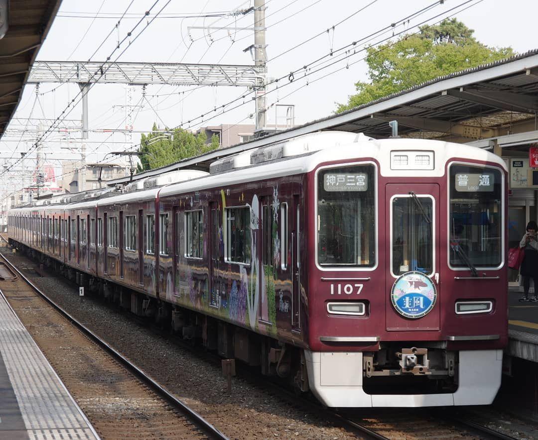 神戸 阪急