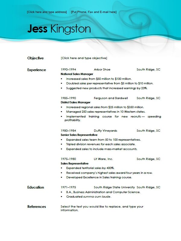 free resume templates aqua dreams - Free Resume Templates Microsoft Word 2010