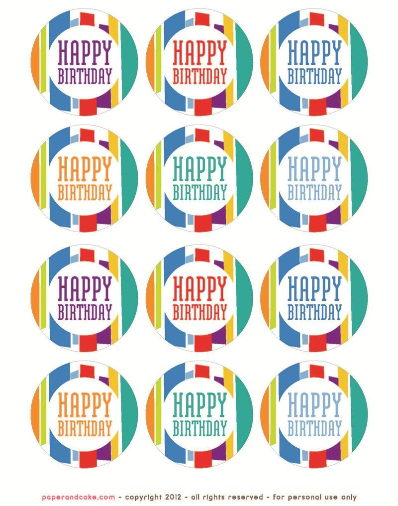 Colorful Birthday Supplies Free Printable Colorful