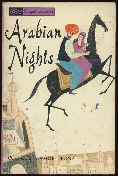 Arabian Nights 1963 Cover Design Mamoru Funai Book Illustration Children S Book Illustration Arabian Nights