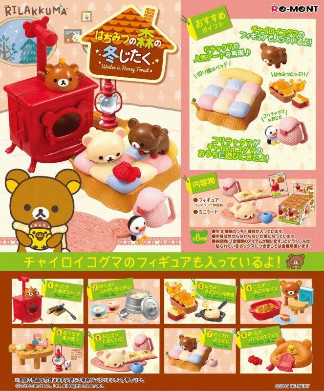Re-Ment Miniature Sanrio Rilakkuma Honey Forest Terrarium Full Set of 6 pieces