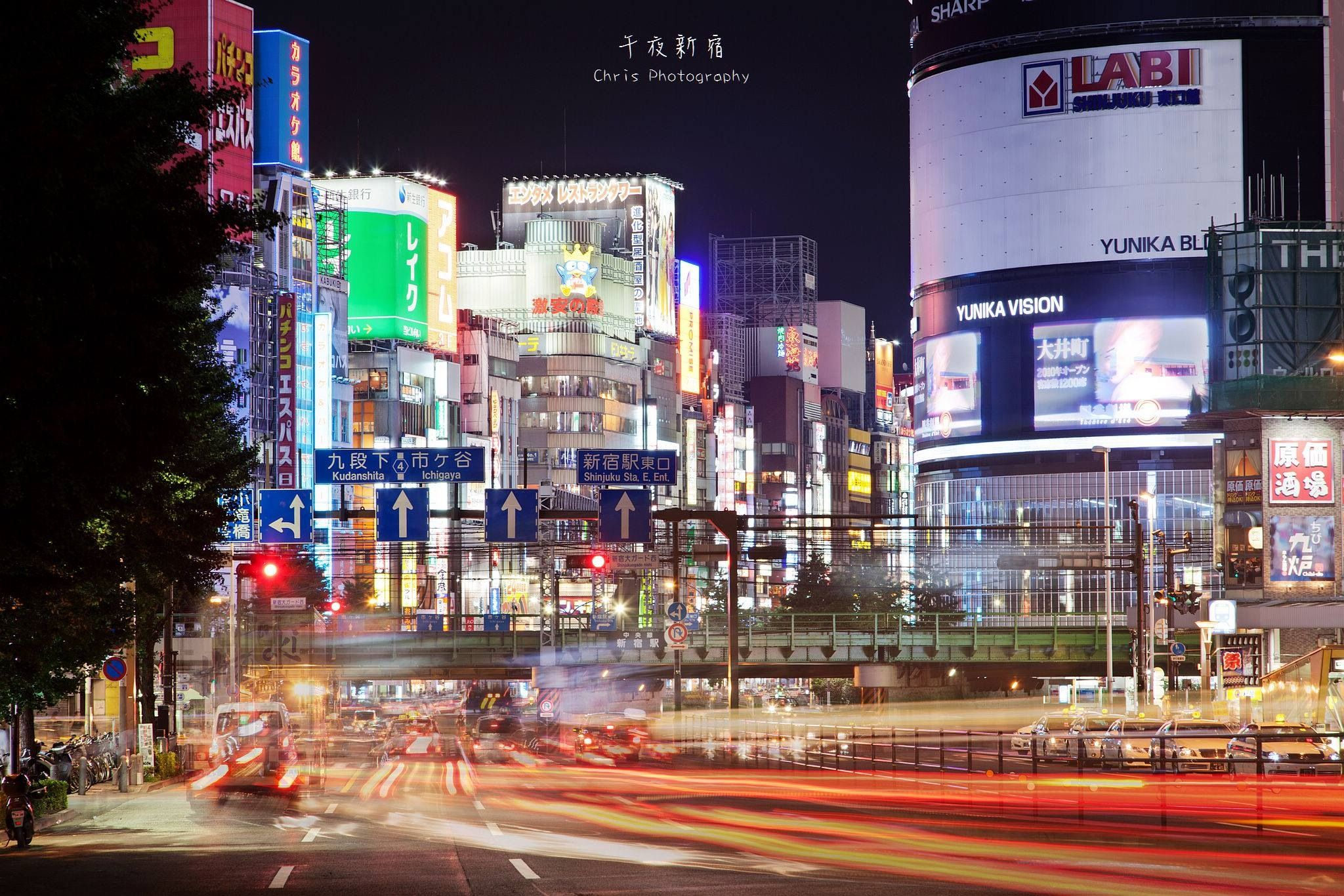 tokyo city for pinterest - photo #12