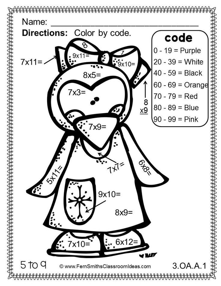 Winter Color By Number Multiplication and Division Bundle