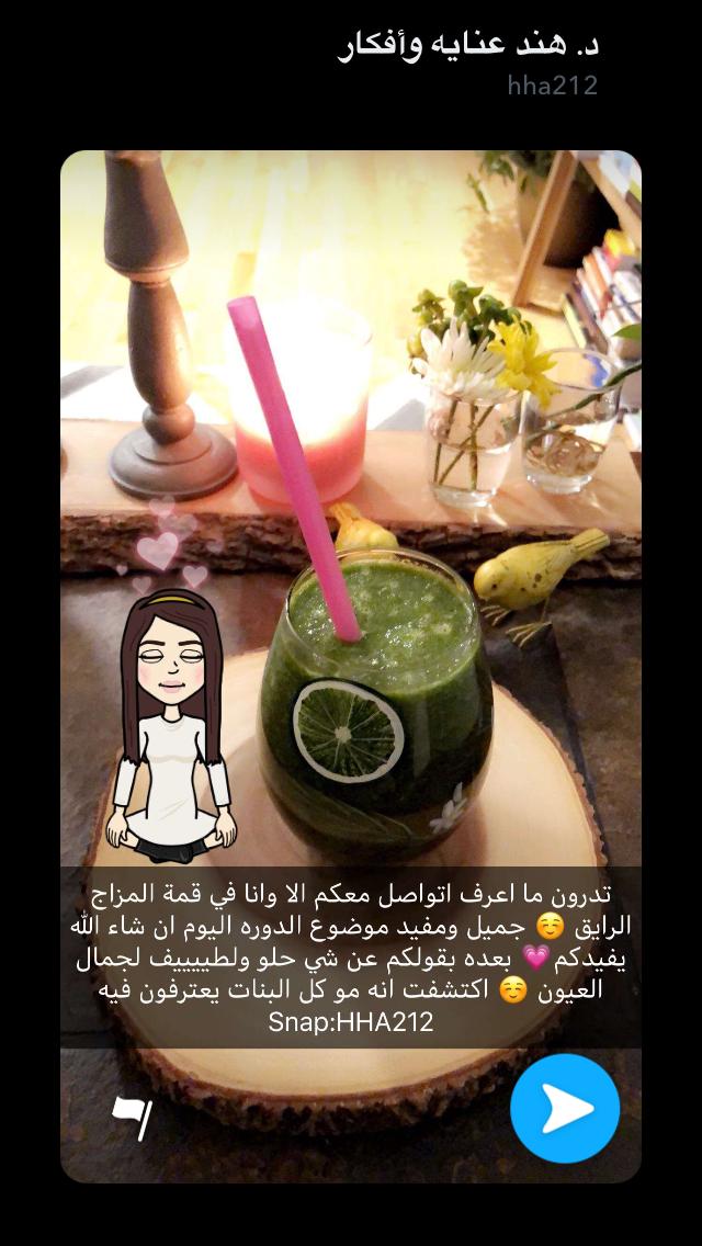 Pin By Zainab Al Mousawi On صحي Cake Chocolate Food