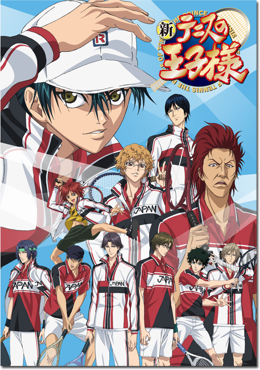 The Prince Of Tennis Ii On Crunchyroll Prince Of Tennis Anime The Prince Of Tennis Anime