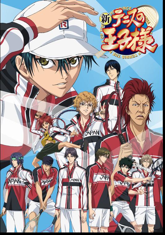 Shin Prince of Tennis Anime, Ilustraciones, Shin