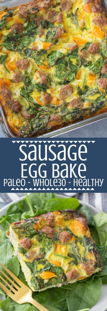 Sausage & Veggie Egg Bake images