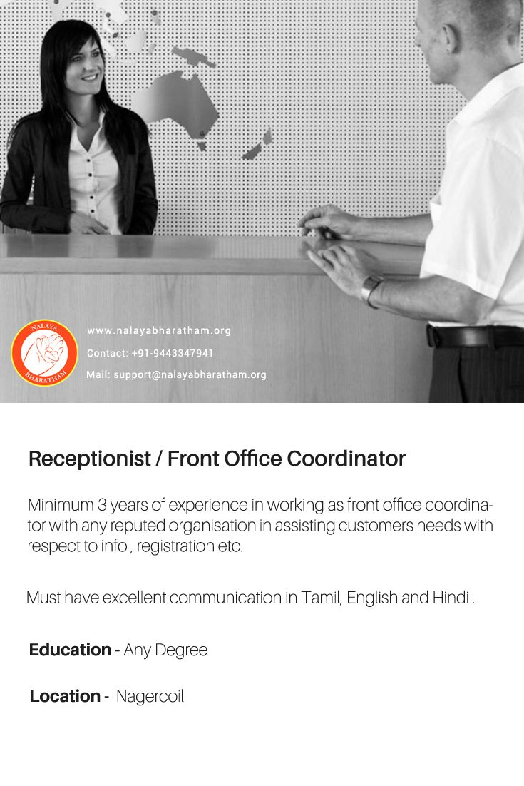 Pin by Nalaya Bharatham on We are Hiring We are hiring