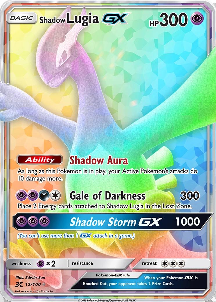 Shadow Lugia GX Custom Pokemon Card   Pokemon y Legendarias