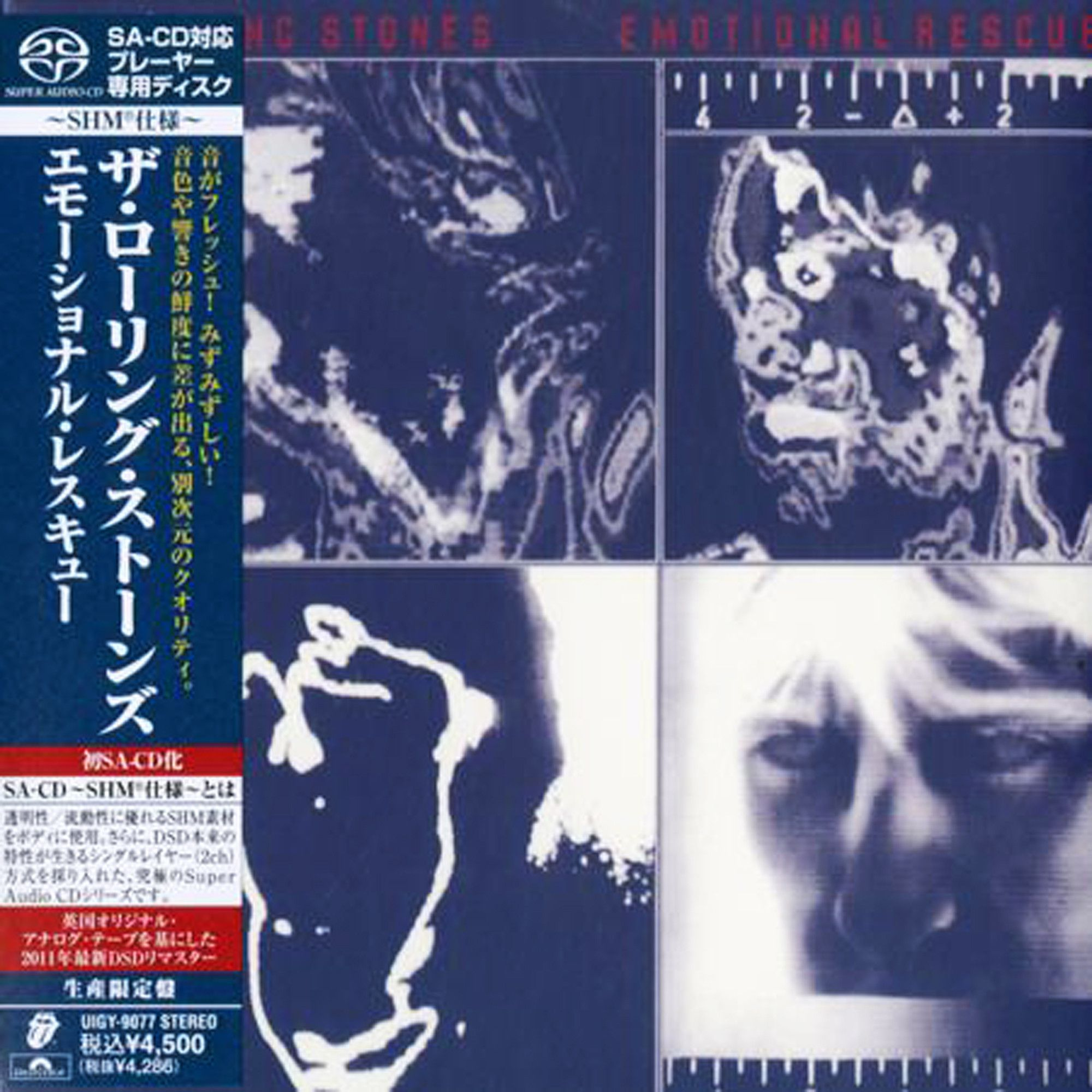 The Rolling Stones - Emotional Rescue - Japan Mini LP SACD