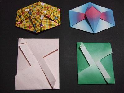 クリスマス 折り紙 折り紙 ぽち袋 : pinterest.com