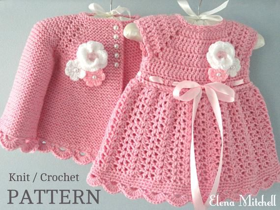 Photo of Knitting PATTERN Baby Jacket Crochet PATTERN Baby Dress Baby Cardigan Baby Girl Pattern Baby Outfit Newborn Baby Girl Clothes Pattern PDF