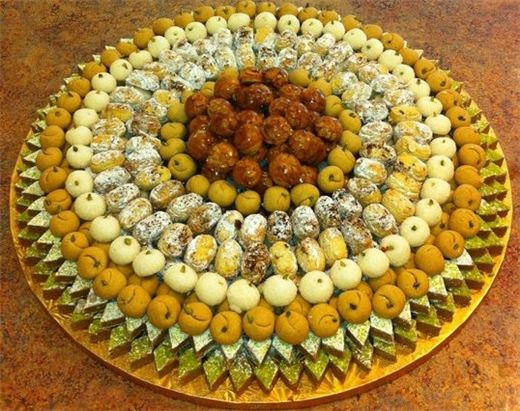 Cest Si Bon Bakery Persian Desserts Persian Shirini Persian