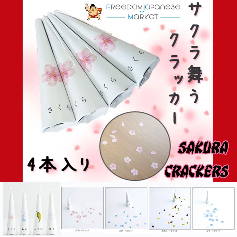 Japanese Paper Goods Company Speaker Produces A Line Of Decorative Party Crackers With The Most Distinctl Japanese Candy Snack Subscription Box Party Crackers