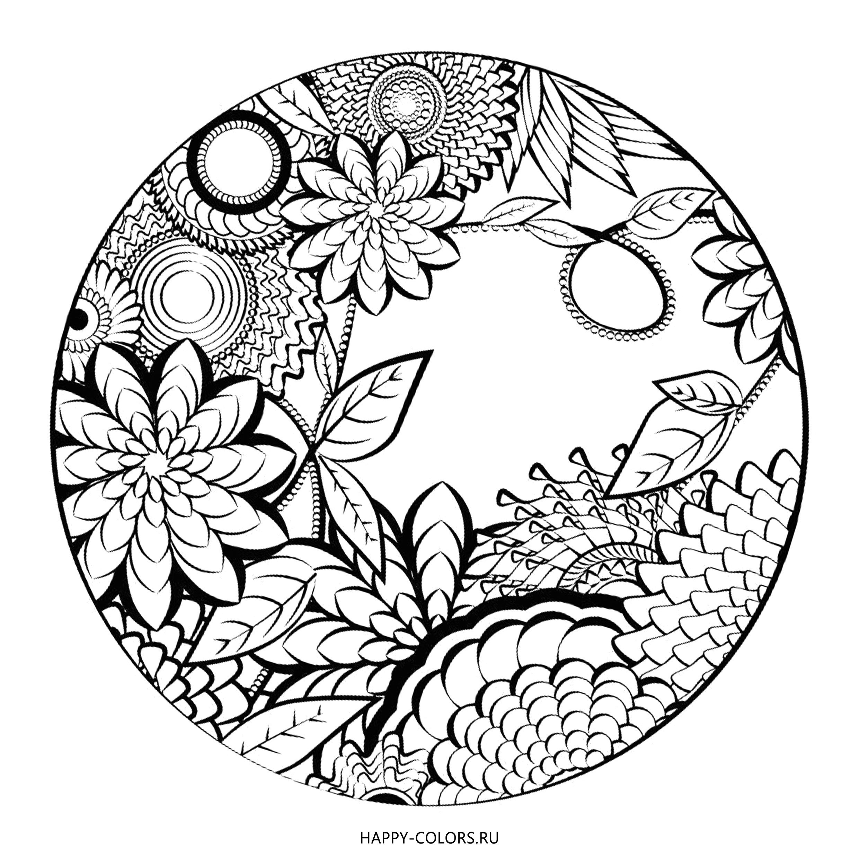 Раскраски Цветы Антистресс | Раскраски мандала, Рисунки ...