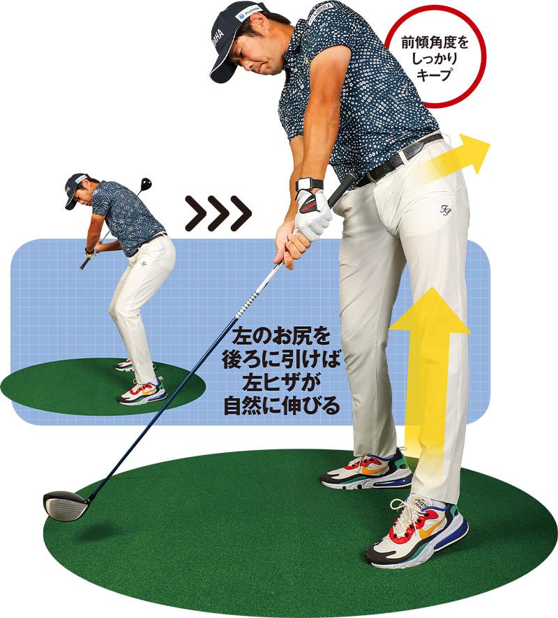 傾 キープ 前 ゴルフ ゴルフのフォロースルーで前傾姿勢をキープしなければいけない理由
