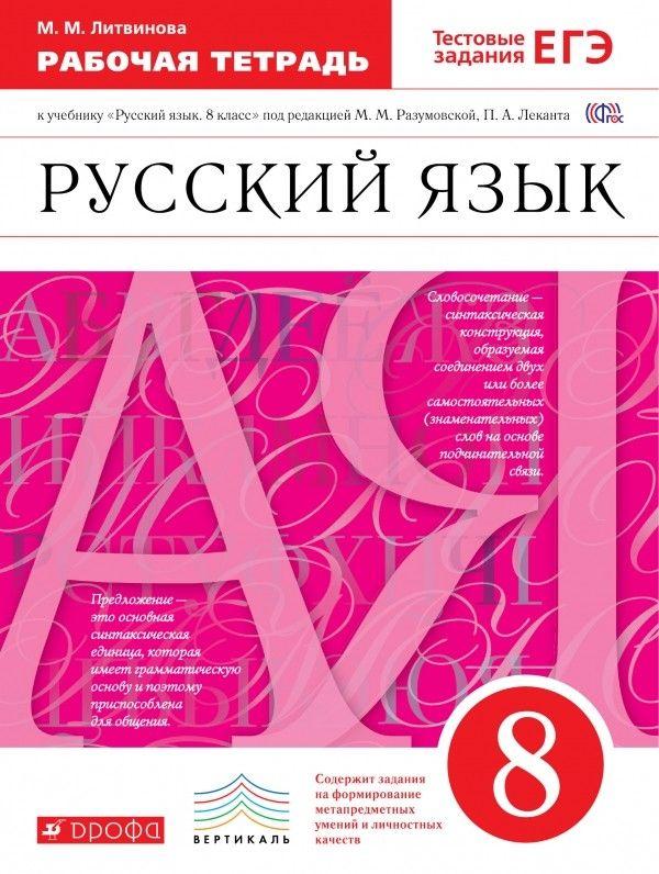 Ответы на вопросы гдз по истории данилов павлов рогожкин 7 класс.крепостничество и капитализм