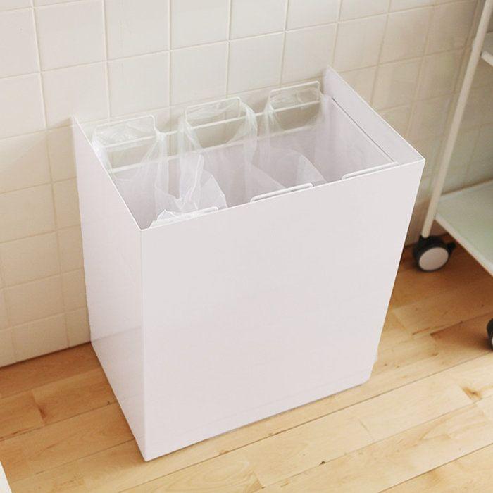 Kakusu カクス レジ袋ダストボックス3分別 ゴミ箱 キッチン スリム