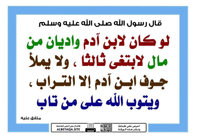 احرص على إعادة تمرير هذه البطاقة لإخوانك فالدال على الخير كفاعله Calligraphy