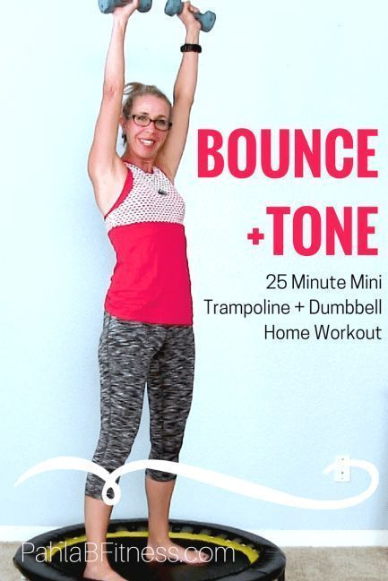BOUNCE + TONE 25 Minute Mini Trampoline + Dumbbell EFFECTIVE Workout for Body Shaping + Weight Loss #cardioworkouts