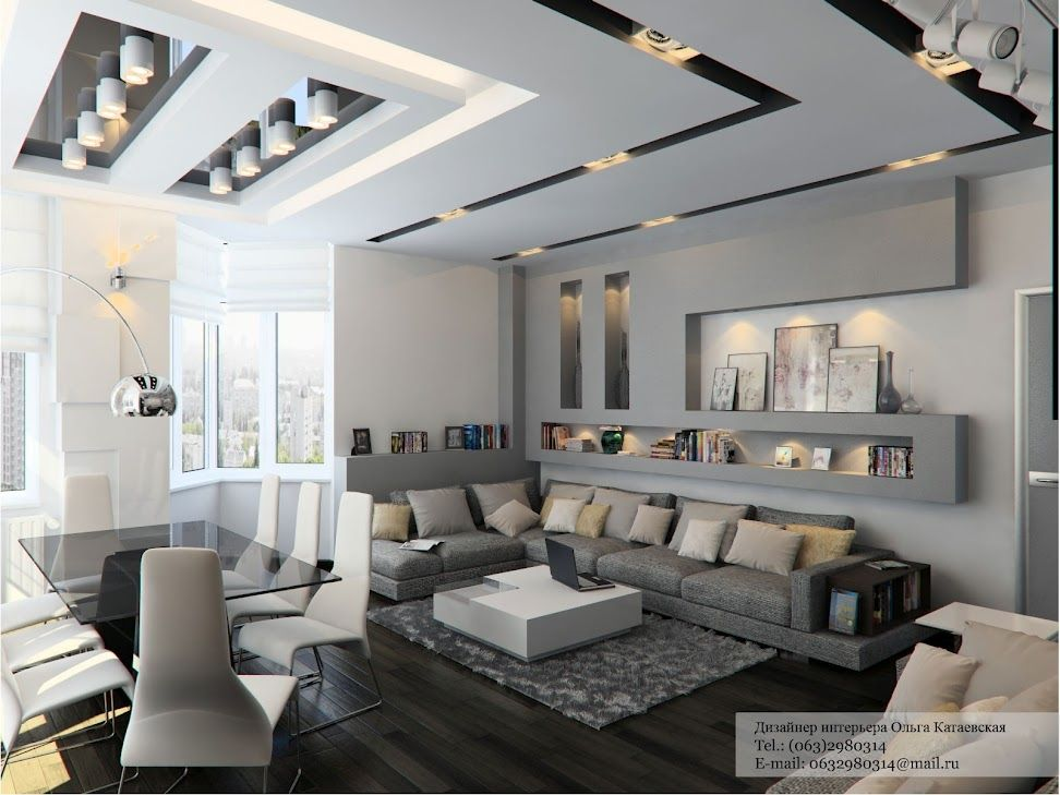 grey tone living room with contemporary cutaways on the ceiling