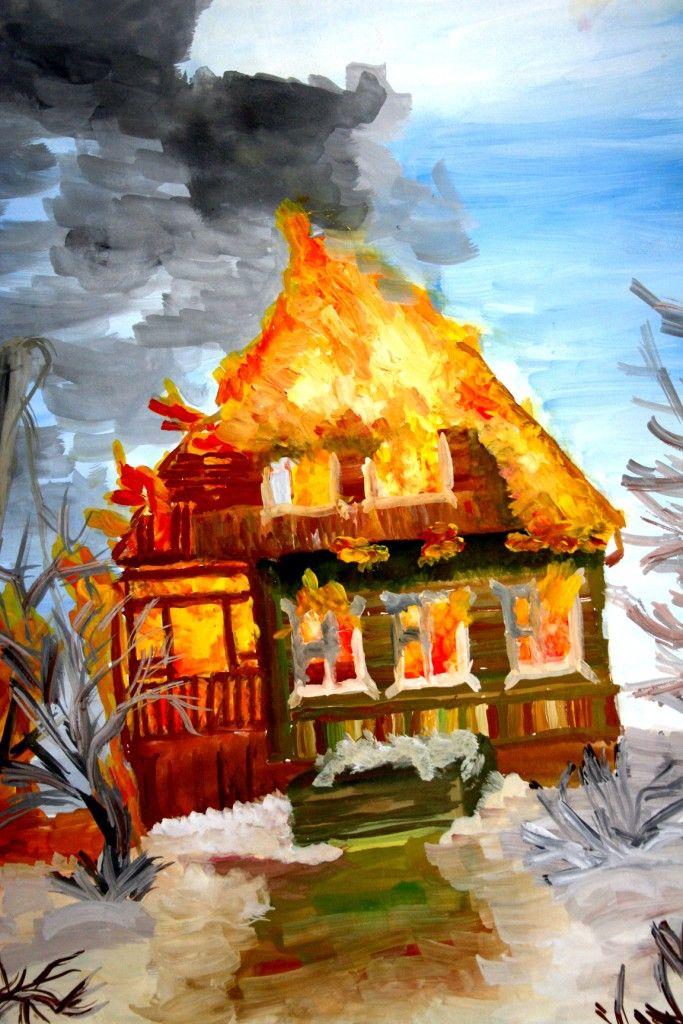 Картинки по запросу пожарная безопасность для детей ...