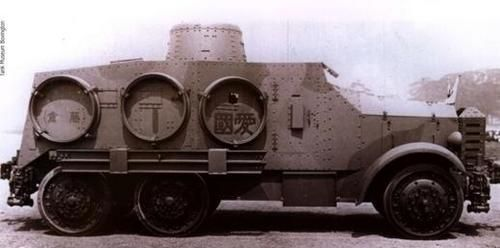 Japanese Type 91 Armoured Car Sometimes Incorrectly Reffered To