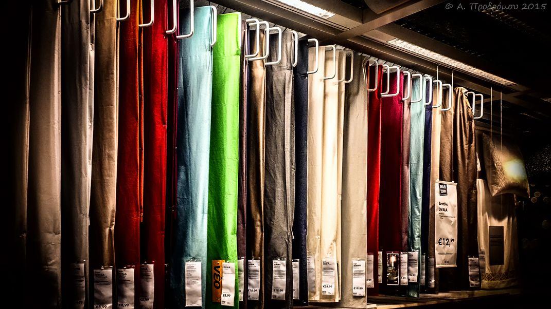 Κατάστημα ΙΚΕΑ, Λευκωσία, Κύπρος (IKEA store, Nicosia, Cyprus).  Visit the post for more.