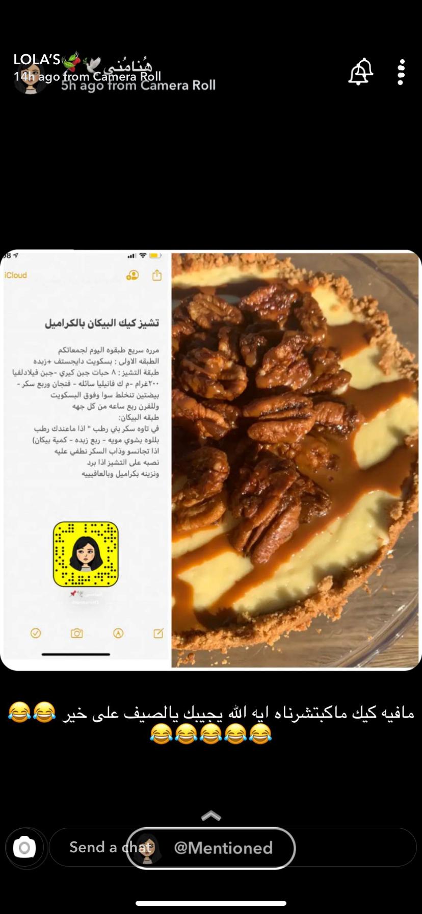 Pin By Maryah On وصفات بالعربي Food Recipies Recipes Food