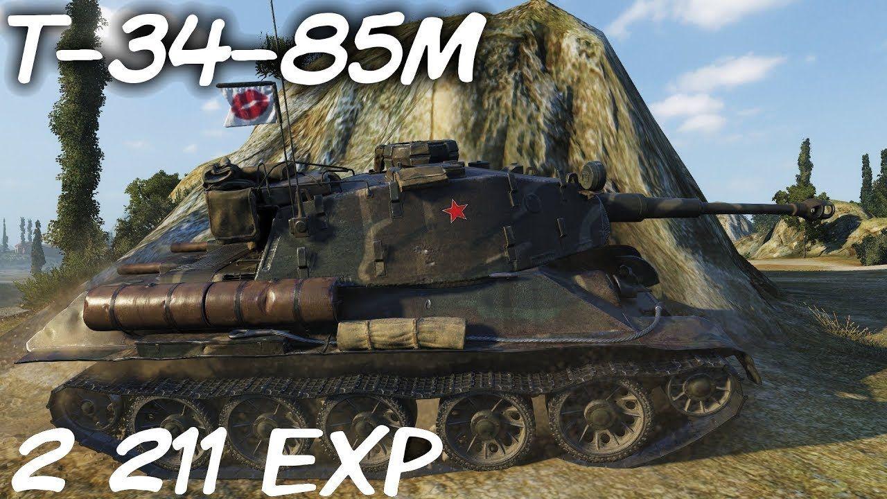 wot t 34 85m equipment