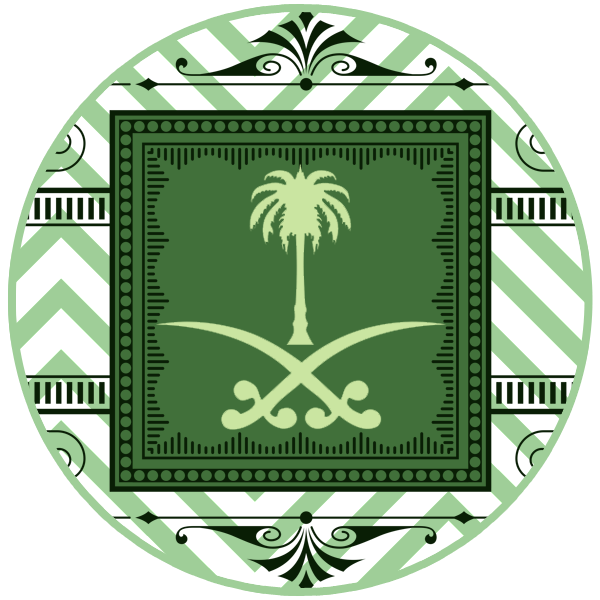 السعودية Happy National Day National Day Saudi Eid Cards