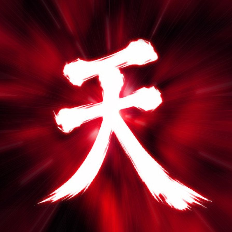 Akuma Symbol Meaning