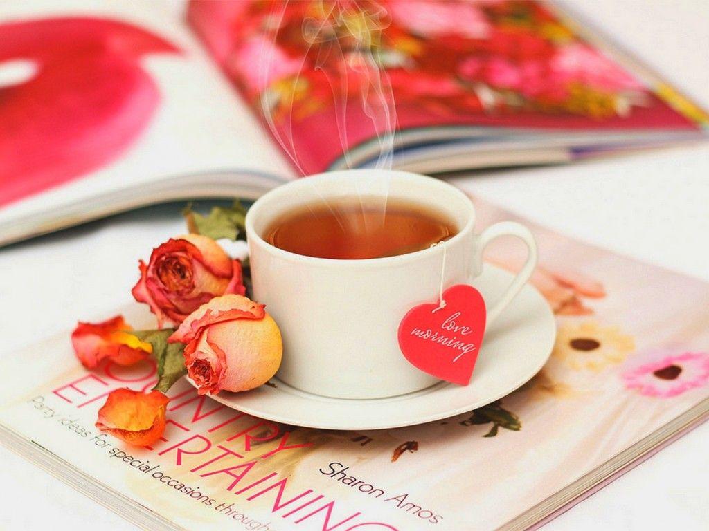 Картинки, открытки утренний чай и слова доброе утро
