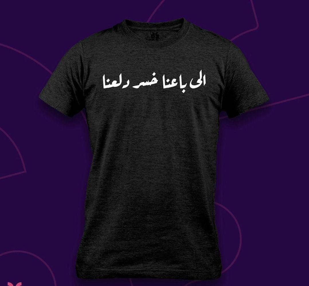 Discover the range of printed t-shirts and cool graphic tees😎   #tindio #handmade #tshirts #printedtshirt #summer