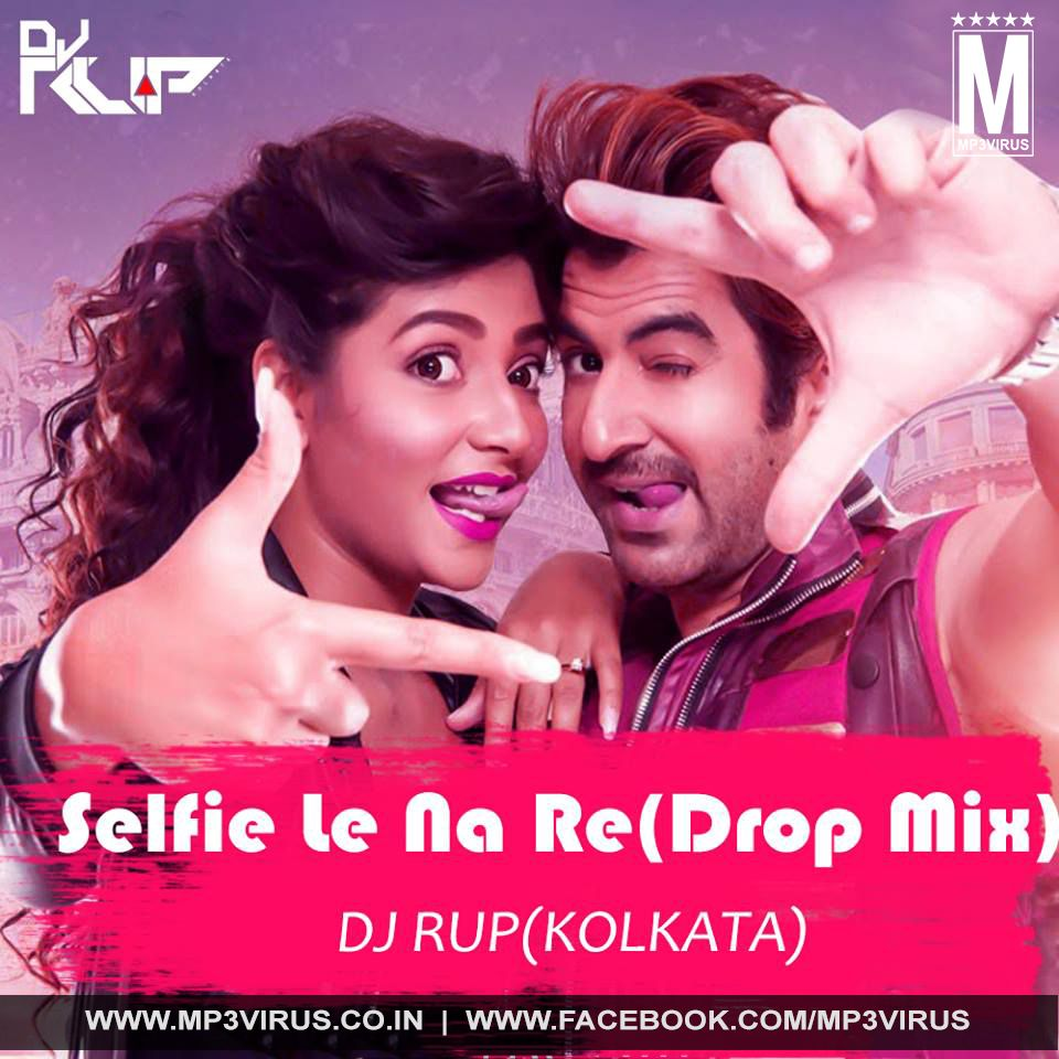 Selfie Club Mix Free Mp3 Download Note This Is A Download Product