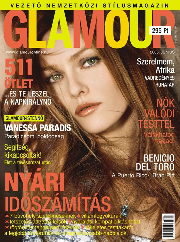 Vanessa Paradis. June 2005 issue. Photo by Satoshi