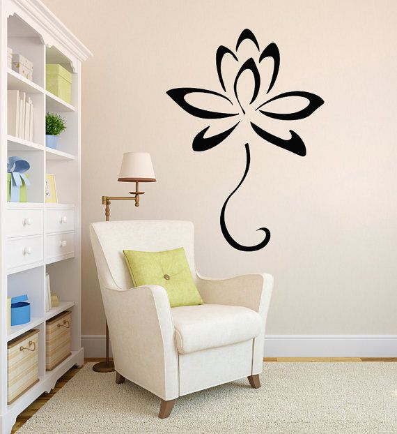 Lotus Wall Decal- Lotus Flower Yoga Wall Decals Vinyl ...