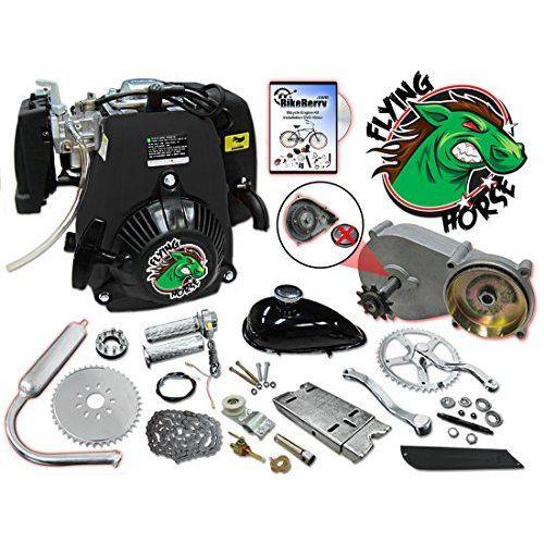 Amazon Com Gastrike 212cc Trike Engine Kit Gas Motorized Bicycle
