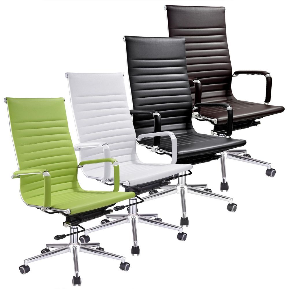 Ergonomic Office Chair Ebay Lawn Lounger Home High Back Pu Leather Ribbed Executive Swivel Seat Link