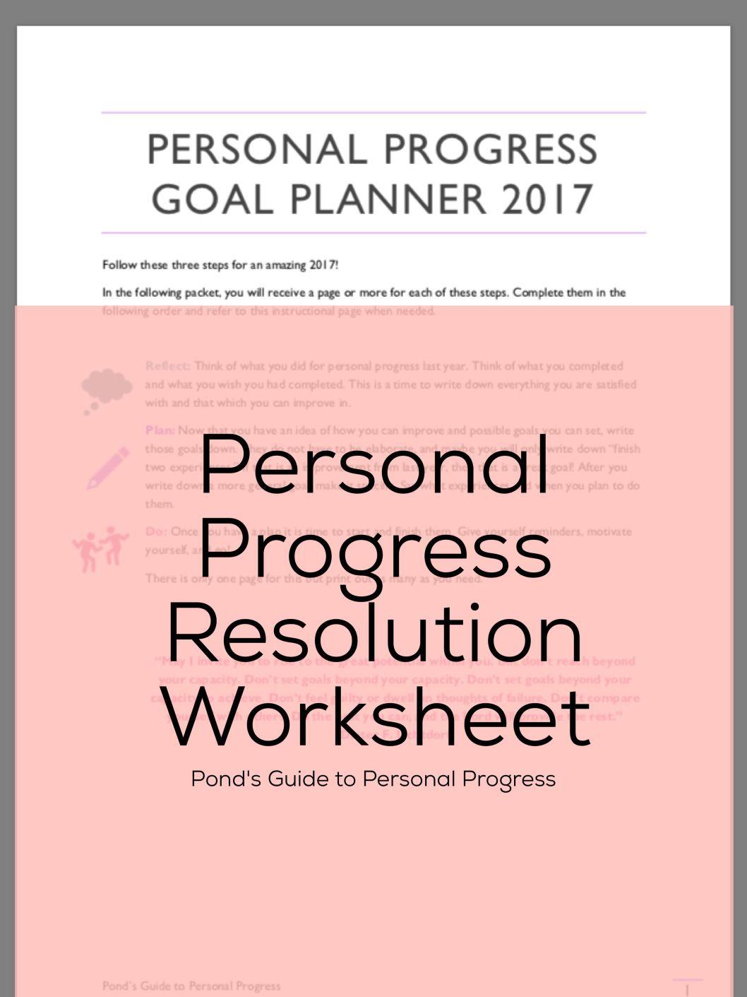 Personal Progress Resolution Worksheet